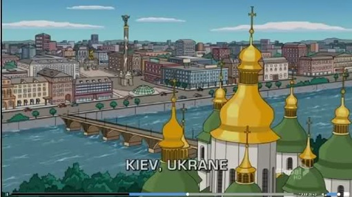 Таким Киев видится создателям