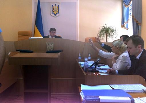 Заседание открыл судья Киреев. Фото с сайта БЮТ