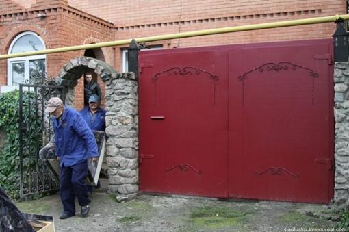 Описали имущества на 970 гривен. Фото автора