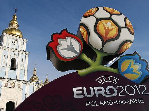 Символ грядущего чемпионата сегодня один из самых популярных в Украине.