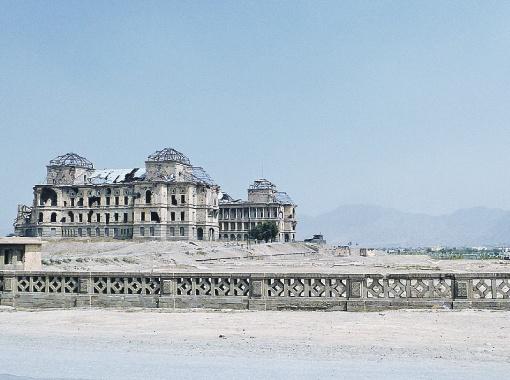 Дворец Амина, который штурмовали советские десантники в первый день афганской войны.