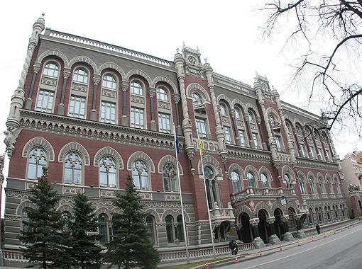 В Национальном банке Украины уверены в надежности гривны.