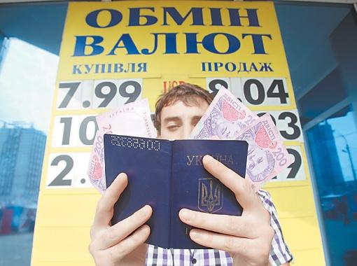 С момента изменения правил обмена валюты спрос на нее упал в четыре раза.