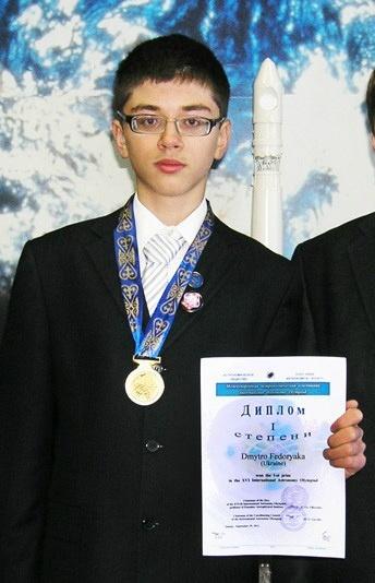 Дима оказался специалистом не только в астрономии, но и в физике.