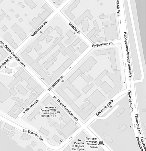 Чтобы с улицы Сагайдачного выехать на набережную, нужно повернуть на улицу Андреевскую (1). Поворот на Боричев ток теперь запрещен (2). На набережной убрали трамвайные рельсы и добавили две полосы в направлении Почтовой площади (3). С Боричева тока теперь можно, не дожидаясь сигнала светофора, поворачивать направо на набережную (4).