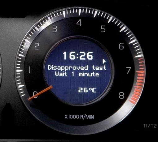 Так выглядит датчик. Фото: avtomaniya.com