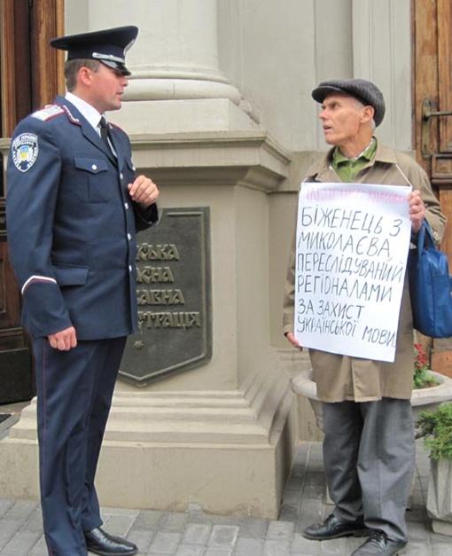 К мужчине мало кто подходит. Фото с сайта duhvoli.com.ua