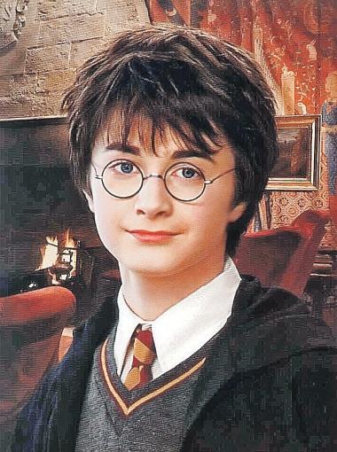 А кого растите вы? Может Гарри Поттера...