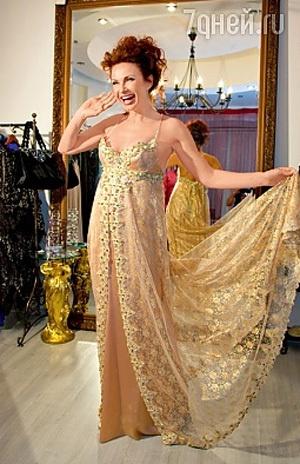 Красавица -невеста Бледанс. Фото: