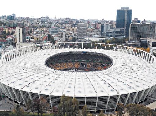 Реконструкция главной арены обошлась Украине в $560-585 млн. Фото Максима ЛЮКОВА.