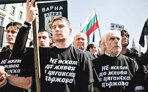 Очередной антицыганский митинг в столице Болгарии Софии. Слоган на майках демонстрантов можно понять и без перевода: