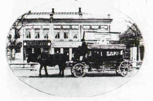 В начале прошлого века даже губернатор ездил не только в повозке, но и на трамвае.