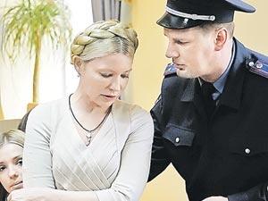 Тимошенко и лукавое украинское правосудие: теряешь высокий пост - лишаешься и свободы