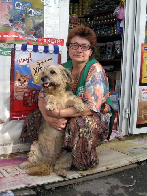 Ника (на фото с хозяйкой) съела ядовитую