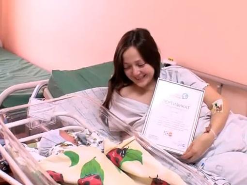 В 00:19 по местному времени Петропавловска-Камчатского появился на свет мальчик Александр, маме которого тут же выдали сертификат о рождение