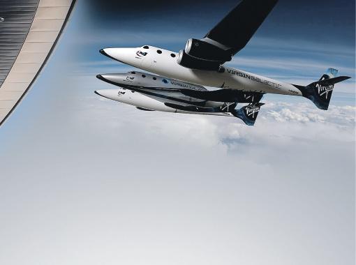 Уникальная связка  самолет - ракетоплан уже испытана. Скоро начнутся тестовые полеты с пассажирами.