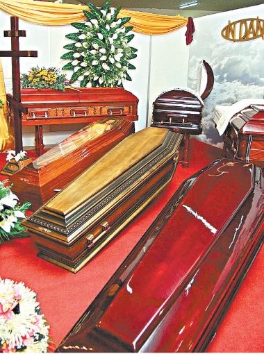 Почем ритуальные услуги для народа?