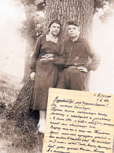Последнее письмо, которое Галина получила от мужа - ефрейтора Александра Таглина незадолго до его гибели.