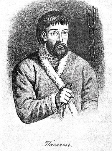 Емельян Пугачев добивался краха колониальной империи.