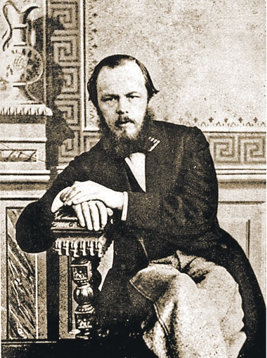 Достоевский был совершенно особенным - и писателем, и человеком...