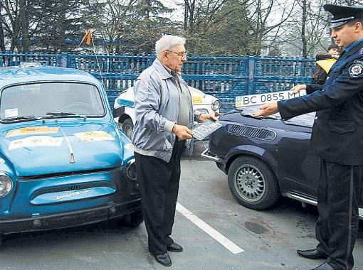 2005 год. Львов. Местная милиция провела показательную акцию, вручив 77-летнему пенсионеру крутой номер серии МІ (в народе называемый