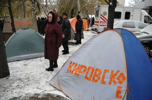 Палатки ликвидаторов. Фото