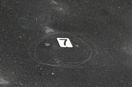 Правоохранители обнаружили кусочек взрывного устройства