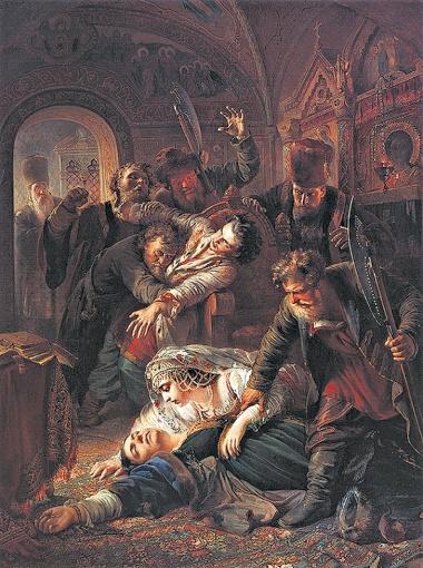 Константин Маковский. Агенты Дмитрия Самозванца 8убивают сына Бориса Годунова (1862).
