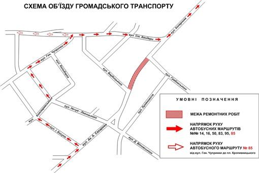 Львовский городской совет просит извинить за временные неудобства, связанные с выполнением необходимых работ.