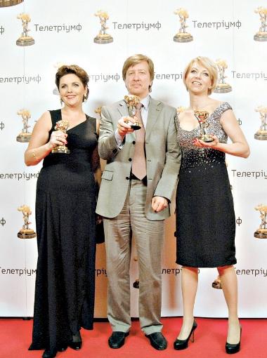 Команда ICTV: Елена Фроляк, Виктор Варницкий и Оксана Соколова.