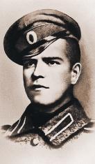 Февраль 1916-го. Идет Первая мировая война. Георгий Жуков - унтер-офицер.