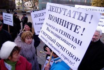 Депутатов встречали на Думской площади митингующие с громогласными дуделками и гневными плакатами
