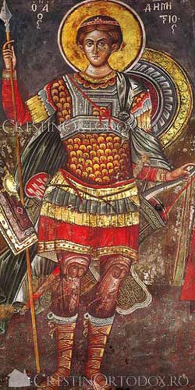 Десница (правая рука) находится в греческом городе Салоники