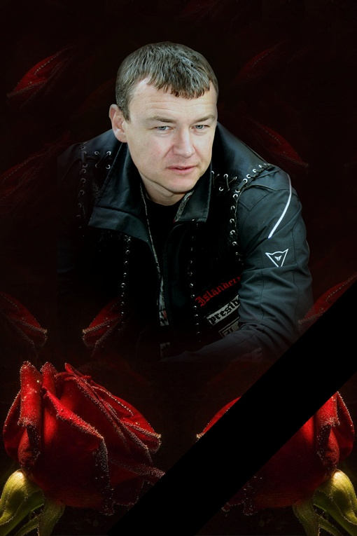 Александр Пятничко. Фото предоставлнно мотоклубом