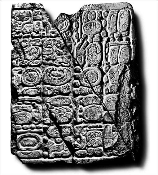 фрагмент надписи был обнаружен и изучен несколько лет назад