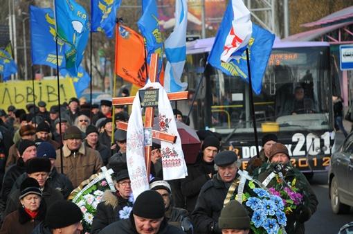 Траурная процессия парализовала часть улиц Университетской и Артема