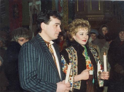 Венчание Назария и Дарины Яремчук (1991 год).