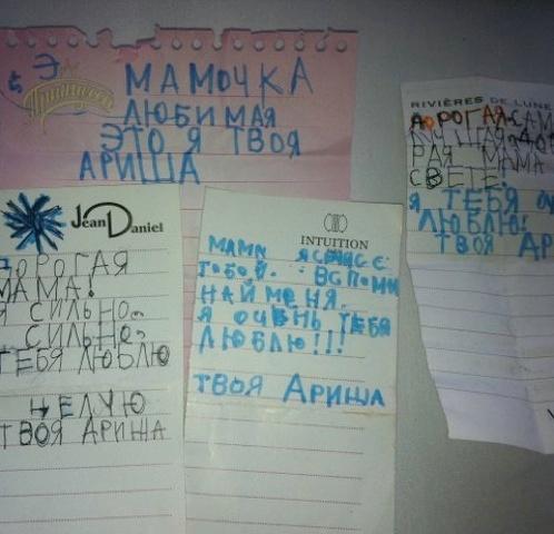 Трогательные записки Ариадны Волочковой к маме. Фото: volochkova-a.livejournal.com