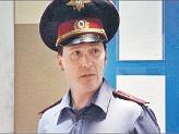 Климов, начальник полиции общественной безопасности, - Антон Афанасьев.