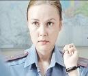 Елена Измайлова, начальник отдела дознания, - Анна Липко.