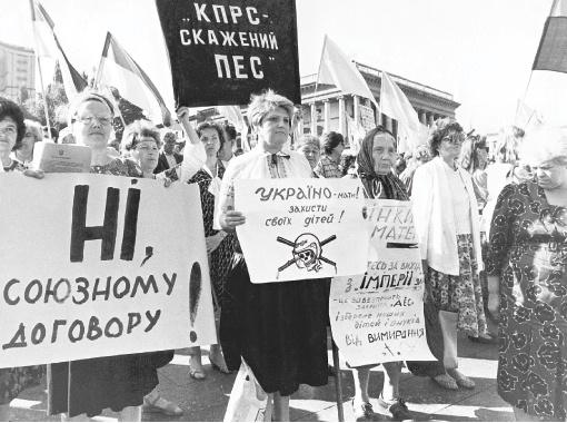 Во время ГКЧП будущий президент Украины чувствовал поддержку народа.
