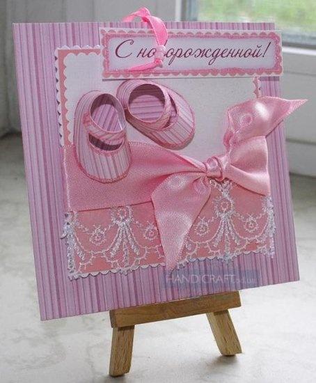 Такой открыткой пользователи Интернет-форумов поздравляют друг друга с покупкой (рождением) реборна. Фото с сайта babiki.ru