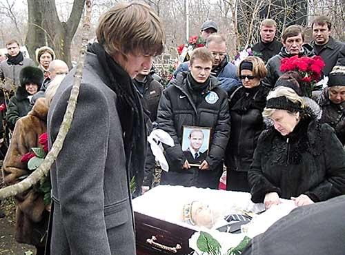 Богдан Шершун на похоронах Игоря Ветрогонова