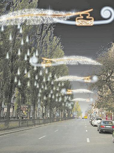 ...на бульваре Шевченко...