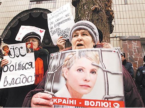 Под Лукьяновским СИЗО соратники Леди Ю проводят круглосуточные митинги.