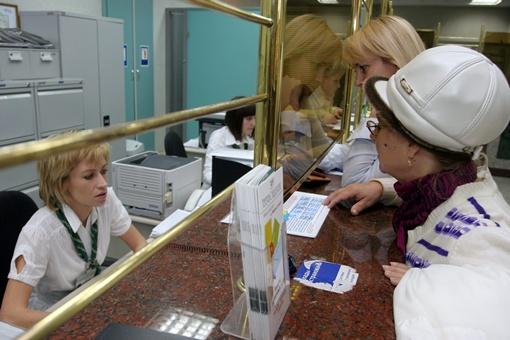 Банкиры не вправе выпытывать у клиентов личную информацию в обмен на зарплату. Фото с сайта www.static.zebra.lt