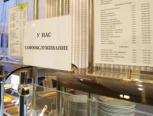 Обед из трех блюд обойдется посетителю в сумму порядка 30-35 грн.