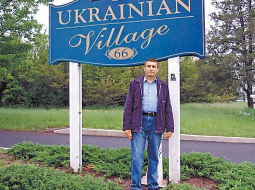 Владимиру Ракшанову понадобился месяц, чтобы понять - жизнь в Штатах не для него.