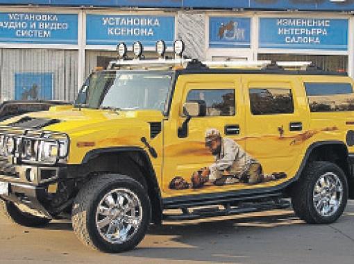 Сюжетами из кино и мультфильмов авто украшают чаще всего.