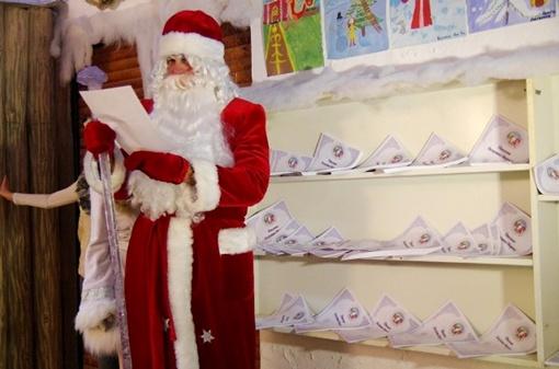 Дед Мороз принимает первую корреспонденцию от детей